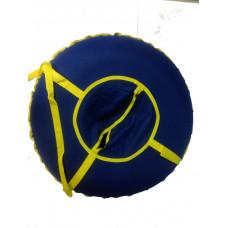 Тюбинг (синий)